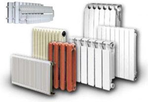 radiator-300x208.jpg