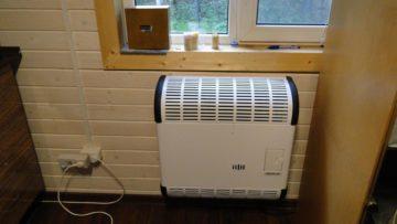 konvektor-na-gaze-vmesto-radiatora-360x203.jpeg