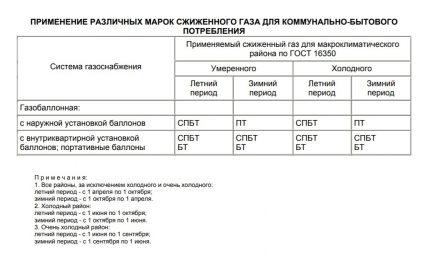 tablica-430x260.jpg