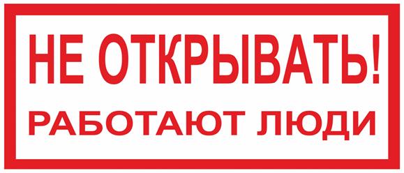 podtekaet-trub-otopl-zamaz-2.png