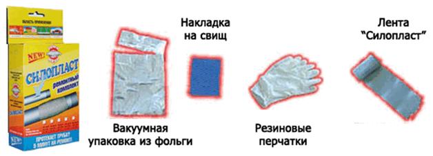 podtekaet-trub-otopl-zamaz-12.png