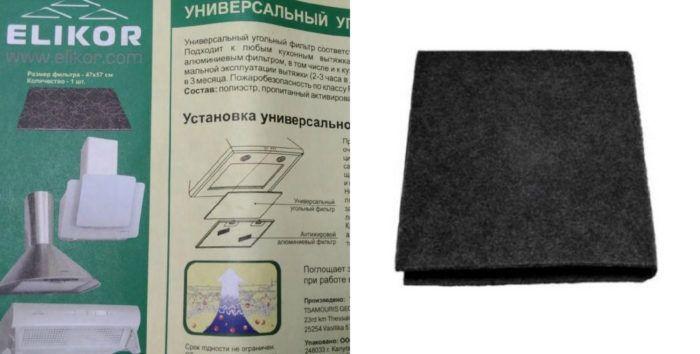 novyj-kollazh7-e1554030242833.jpg