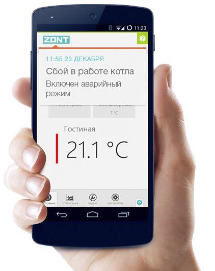 Otchet-GSM-modulya.jpg