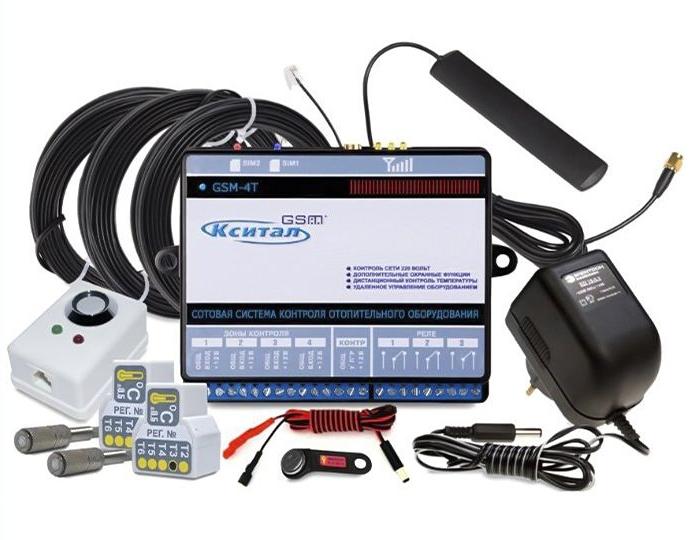 KSITAL-GSM-4T-e1574428899678.jpg