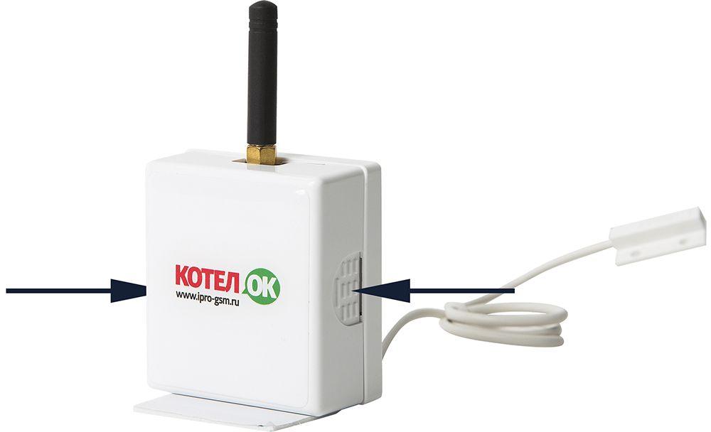 Instrukciya-po-podkljucheniju-GSM-modulya.jpg