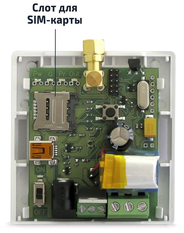 Instrukciya-po-podkljucheniju-GSM-modulya-k-kotlu-e1574358840143.jpg