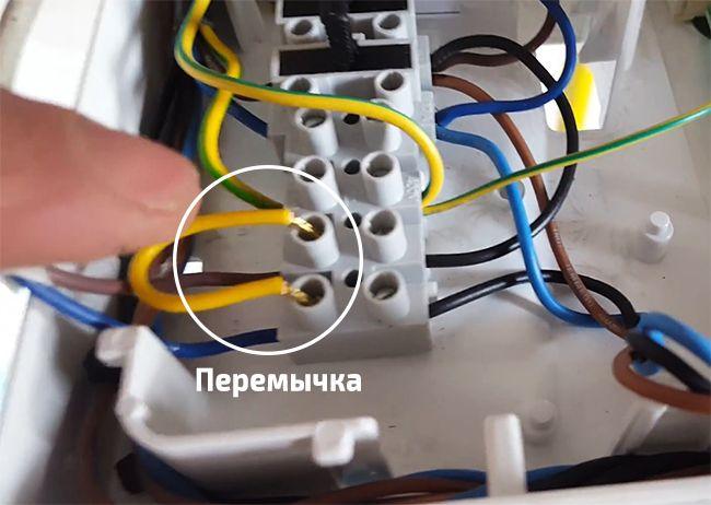Podkljuchenie-termostata-k-elektrokotlu.jpg