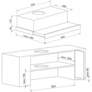 Shema-vstraivaniya-korting-khp-6674-gw-300x300.jpg