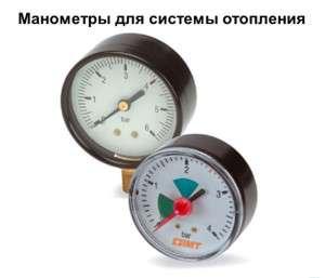 raschet-davlenija-v-sisteme-otoplenija_1.jpg
