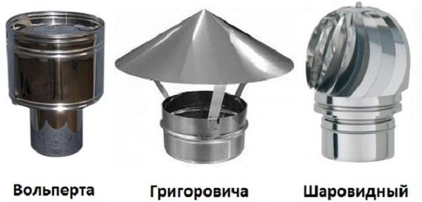 deflektor-volperta-grigorovicha-svoimi-rukami-1.jpg