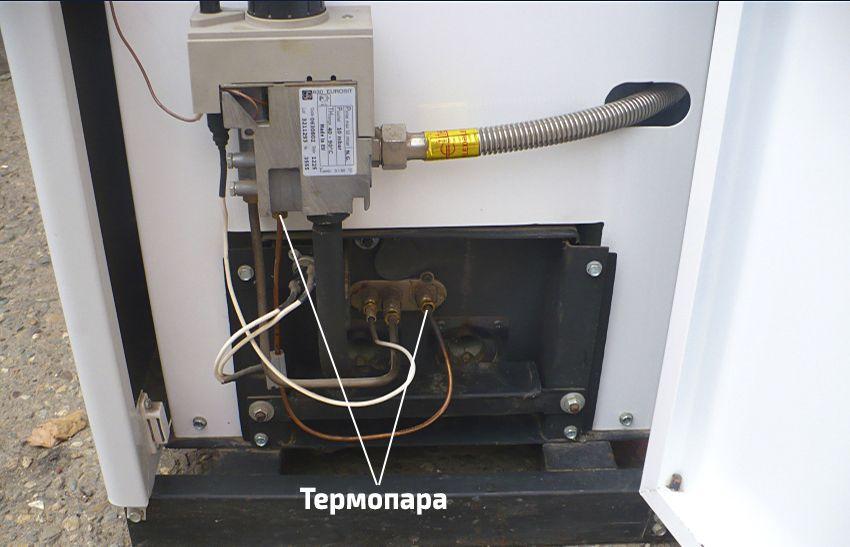 Termopara-na-gazovom-kotle.jpg