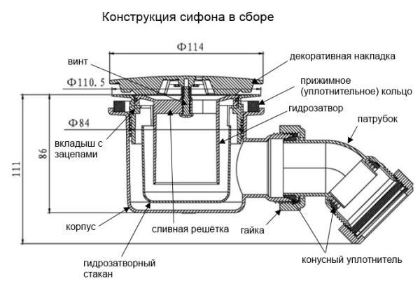 nizkij_poddon_11.jpg