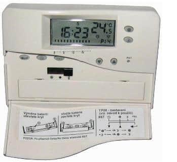programmiruemyj-reguljator-temperatury.jpg