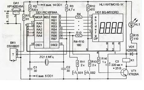shema-na-termoreguljatora-na-baze-mikrokontrollera.jpg
