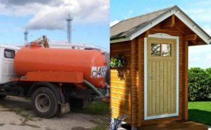 Откачка-дачных-туалетов-300x185.jpg