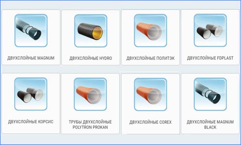 gofrirovannye-truby-dlya-kanalizacii-7.jpg