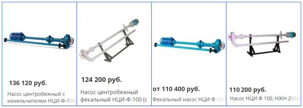 fekalnyj-nasos-dlya-otkachki-kanalizaczii-12.jpg