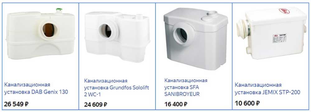 fekalnyj-nasos-dlya-otkachki-kanalizaczii-13.jpg