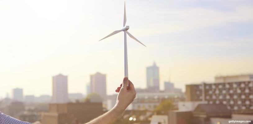 alternativnye-istochniki-energii-2.jpg