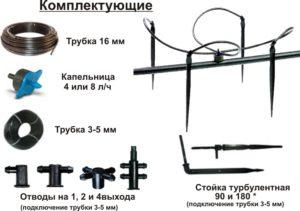 Komplektujushhie2-300x211.jpg