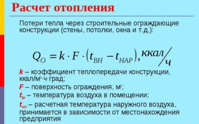 img7-400x249.jpg