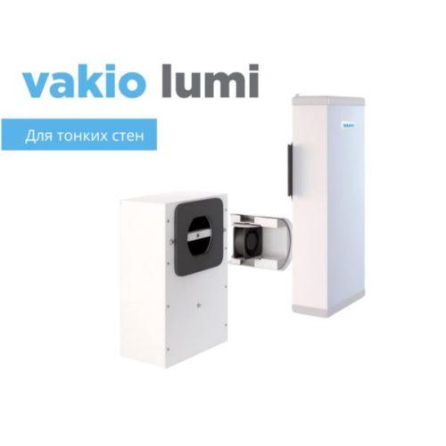Lumi-500x500.jpg