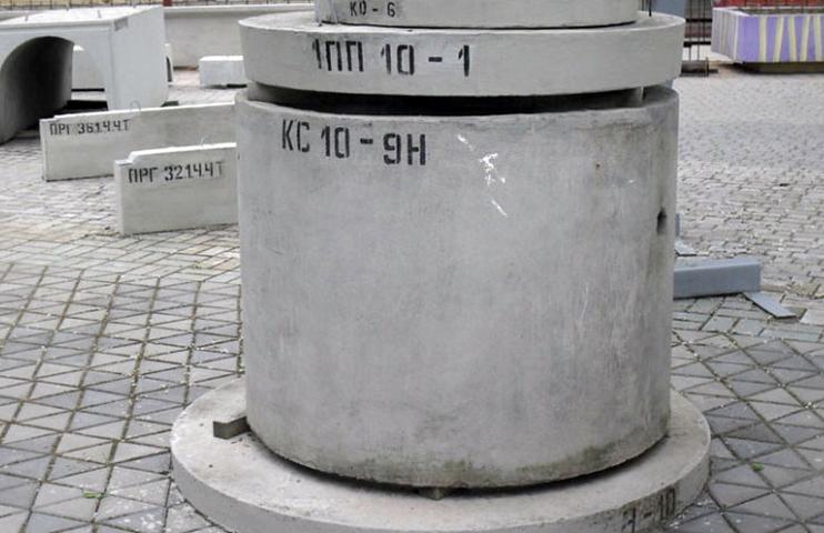 vidy-betonnyh-kolets-zhb.jpg