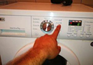 Как-включить-слив-воды-в-стиральной-машине-LG-300x210.jpg