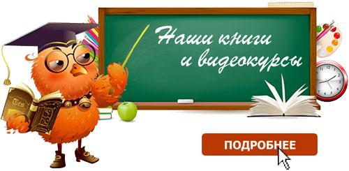 sova_stat.jpg