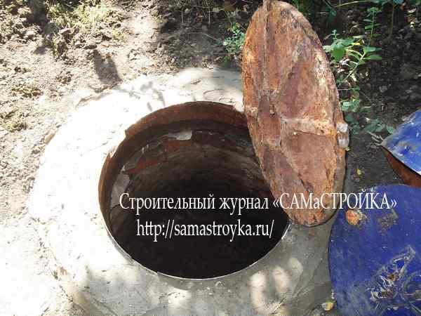ustanovka-kanalizacionnogo-lyuka-3.jpg